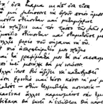 Kavafis tradotto dai poeti