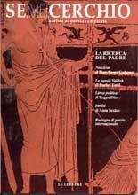 """La ricerca del padre, """"Semicerchio"""", XI (1994)"""