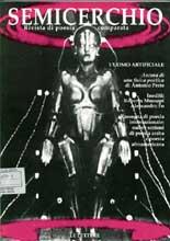 """L'uomo artificiale, """"Semicerchio"""", XV (1996)"""