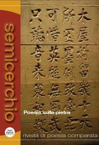 """Poesia sulla pietra, """"Semicerchio"""", 54 (2016/1)"""